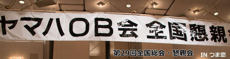 29main1
