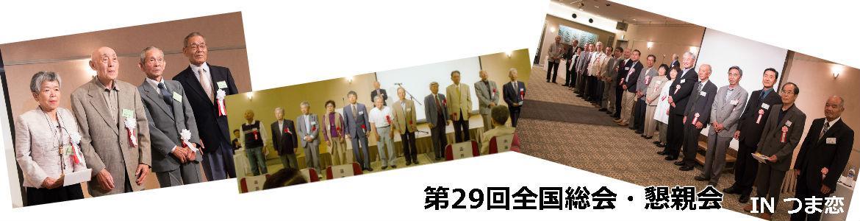 29main2